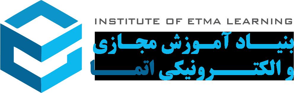 بنیاد آموزش مجازی اتما